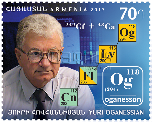 Yuri_Oganessian_Armenia_stamp_2017